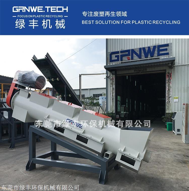 软质类塑料强力摩擦洗料机,LDPE塑料薄膜搓洗不干胶标签纸设备