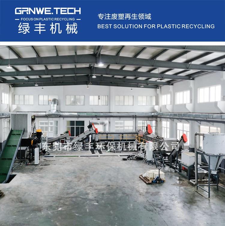 固体废物资源化处理设备 HW49危废大蓝桶清洗线