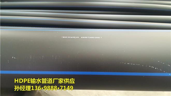 河南250pe供水管厂家