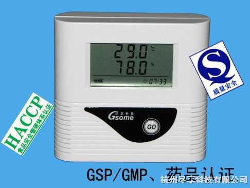 药品验证DL_W110温湿度记录仪、自记计
