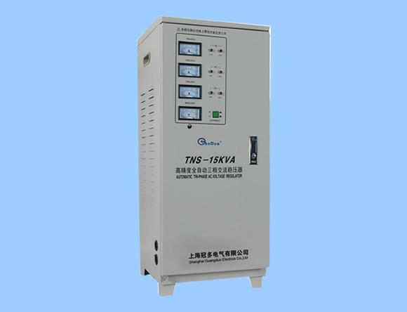 冠多TNS系列三相高精度全自动交流稳压器