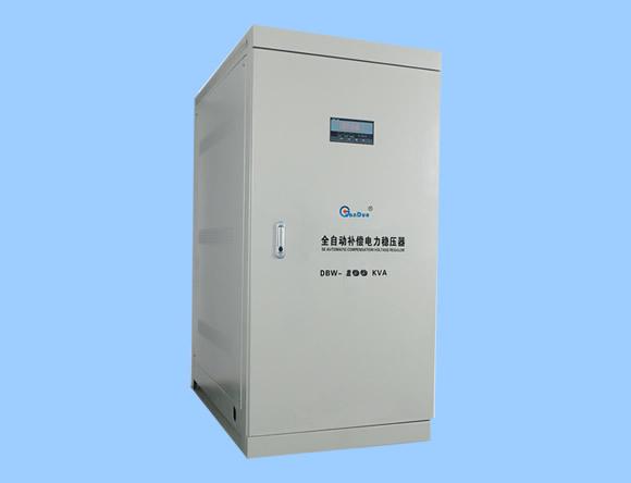 冠多DBW系列单相大功率补偿式电力稳压器