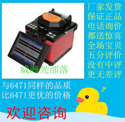 操作简单一学就会的国产高品质光纤熔接机