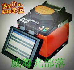 冲出亚洲走向世界畅销世界三十多个国家的41所AV6471光纤熔接机