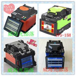 韩国易诺IFS-15A光纤熔接机携手中电41所AV6471A光纤熔接机