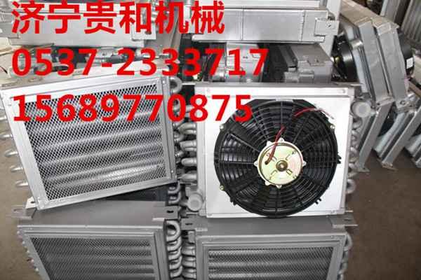 济宁贵和热卖小吊车配件散热器散热器厂家直销