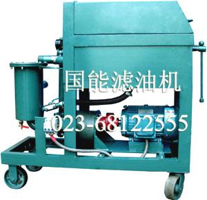 供应国能LY板框压力式滤油机