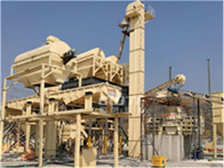 GZP立式板材砂生产线国特