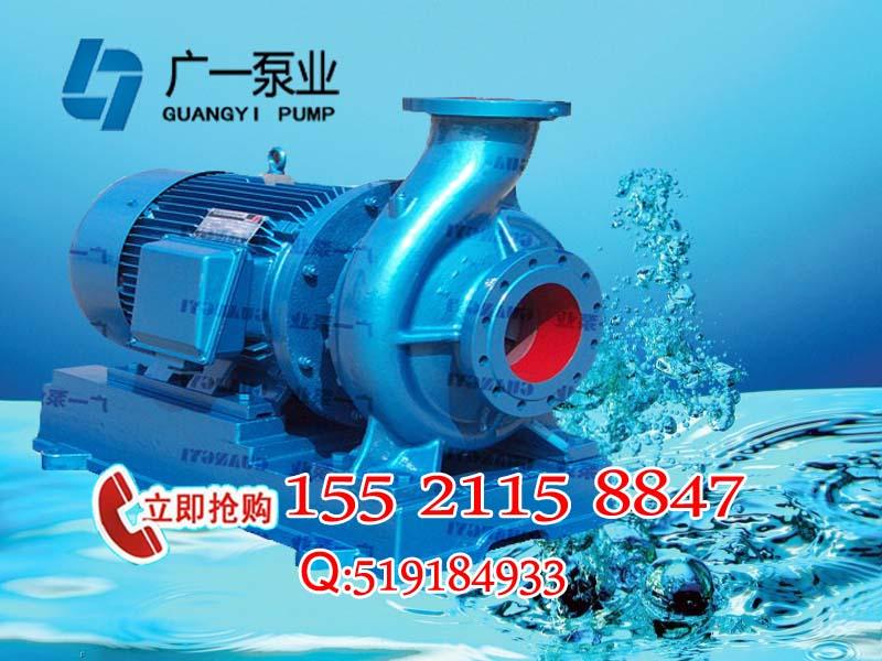 广东-广一水泵-广一KTZ直联式空调泵热销,广一空调泵价格