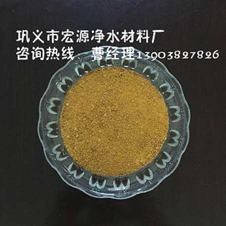 24%~30%优质聚合氯化铝
