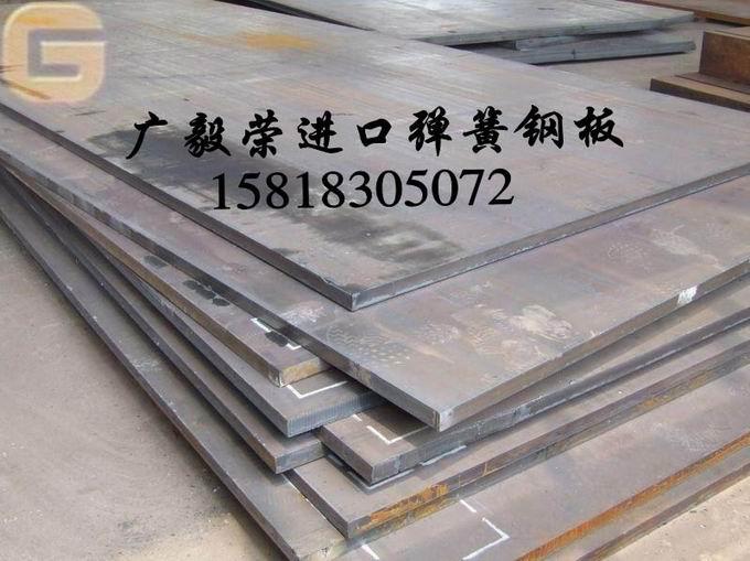 CK75高硬度弹簧钢板