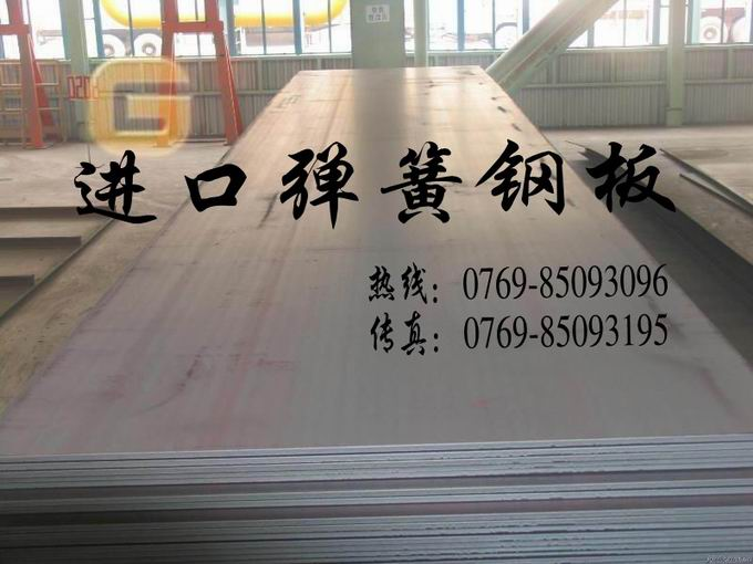 CK101弹簧钢板,进口高精密弹簧钢板