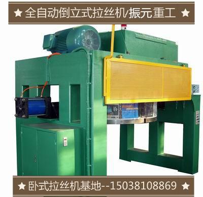 青海1000型倒立式拉丝机 结构更加合理完善