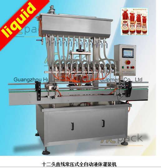 广州华川果汁饮料全自动灌装机
