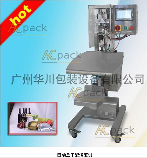 HCBIB-130ZA自动盒袋灌装机