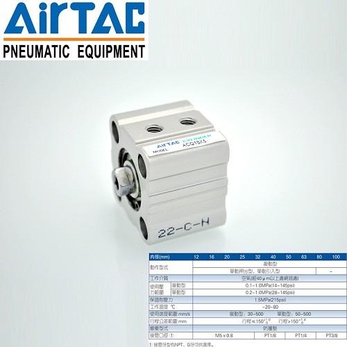 亚德客薄型气缸ACQJ40*45-40SB