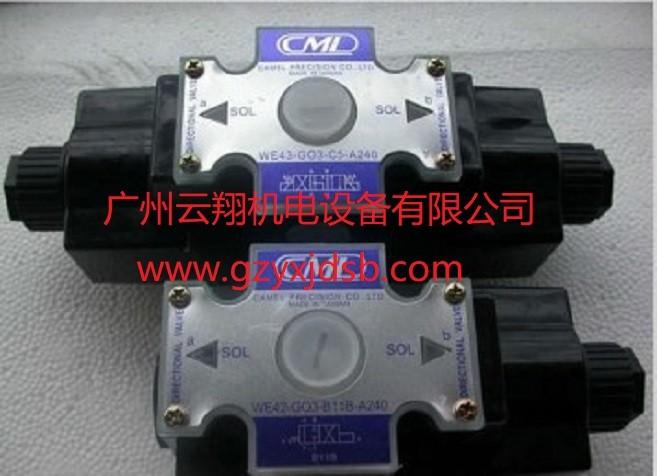 台湾全懋CML液压电磁阀
