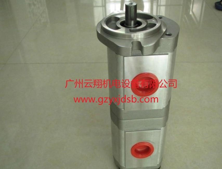 新鸿HGP-11A系列齿轮泵