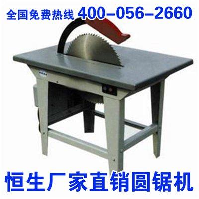 400500型号_木工圆锯机_模版切割机_动力强劲