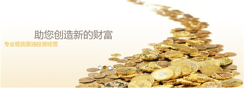 现货投资平台费用大概多少,无现货投资值得信赖