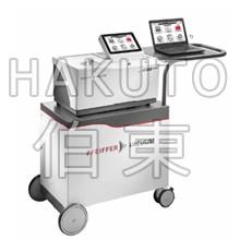 上海伯东Pfeiffer药品包装氦质谱检漏仪 ASM 2000