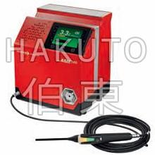上海伯东Peiffer氢氦双检吸枪检漏仪 ASM 306 S