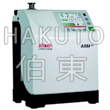上海伯东Pfeiffer便携式氦质谱检漏仪 ASM 310