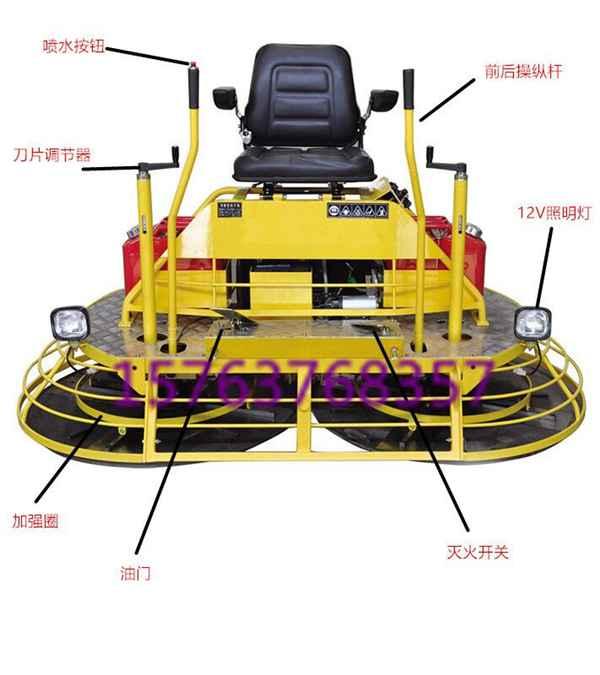 带水箱的自行式抹光机浩鸿座驾式抹光机的作用