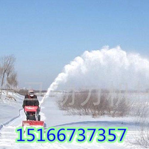手扶式小型扫雪机,清理路面积雪轻轻松松