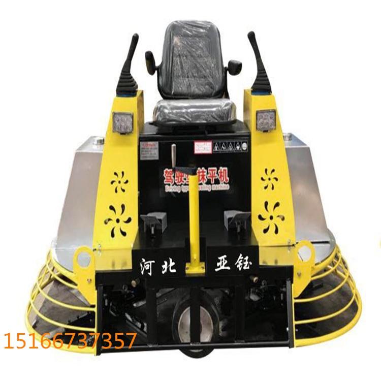 全液压座驾抹光机路面抹光机液压座驾抹光机双盘驾驶型抹光机