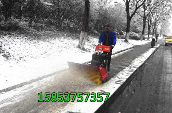辽宁手扶式扫雪机路面清雪机参数多少