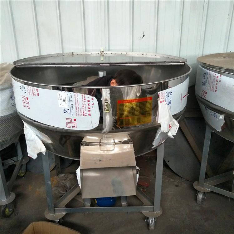 麦种子加药包衣机 三维液体腰鼓式拌料机 面粉色素预混机械