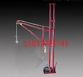 便携式小吊机室内装修小型吊机楼房小型吊运机大小窗口吊机