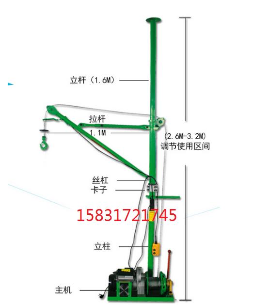 室内装修吊运机便携式小吊机联鑫小窗口吊机