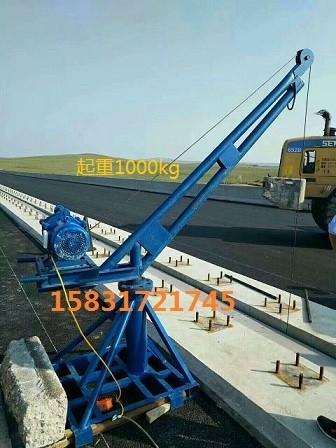 简易小型吊运机1000公斤自制家用小吊机