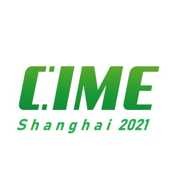 2021上海国际特种合金与高纯金属材料展览会