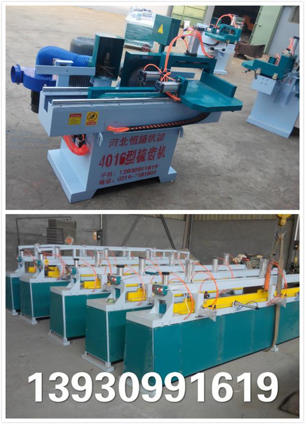 新型接木机厂家木工半自动梳齿接木机经销商