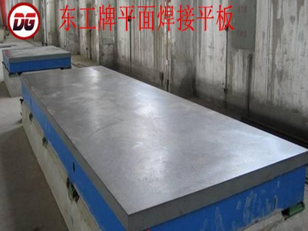 南京现货供应各种规格型号铸铁平板装配铸铁平板批发