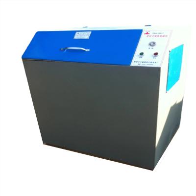 密封氧化锆刚玉对辊破碎机 实验室对辊破碎机 环保型密封对辊破碎机   化验实验制