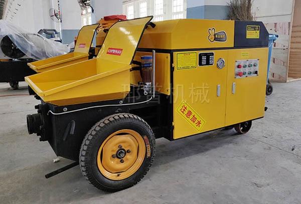 小型混凝土输送地泵