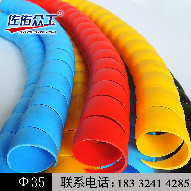塑料PP软管保护套_高压软管护套佐佑众工生产厂家