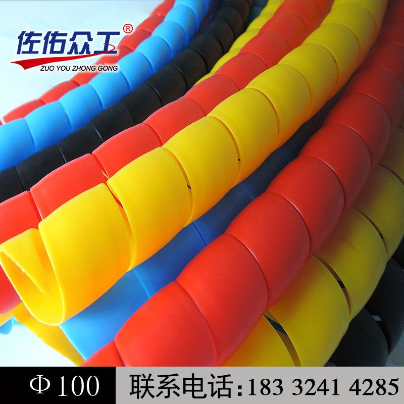 保护套厂家供货装载机高压软管保护套软管护套阻燃/耐高温