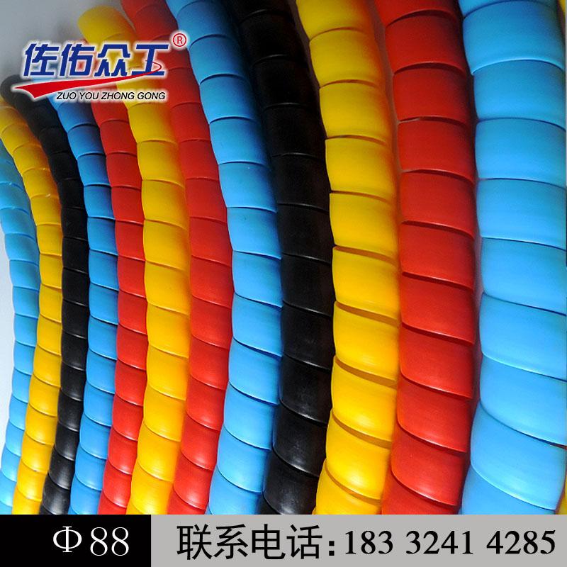 空调管彩色保护套电线保护套线缆缠绕管