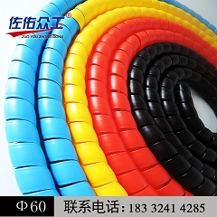 空调管塑料保护套螺旋保护套防冻防晒耐酸碱腐蚀