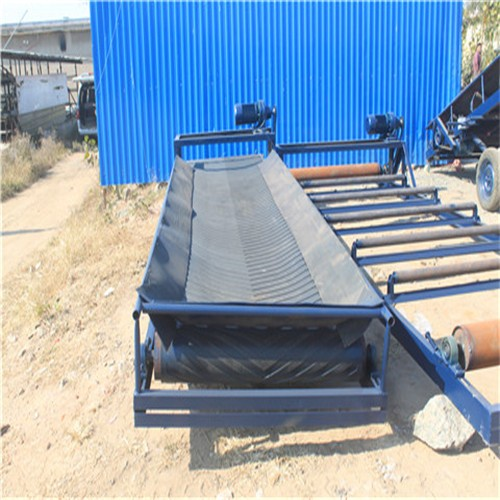 玉米麦子装车皮带输送机 U型散颗粒传送带
