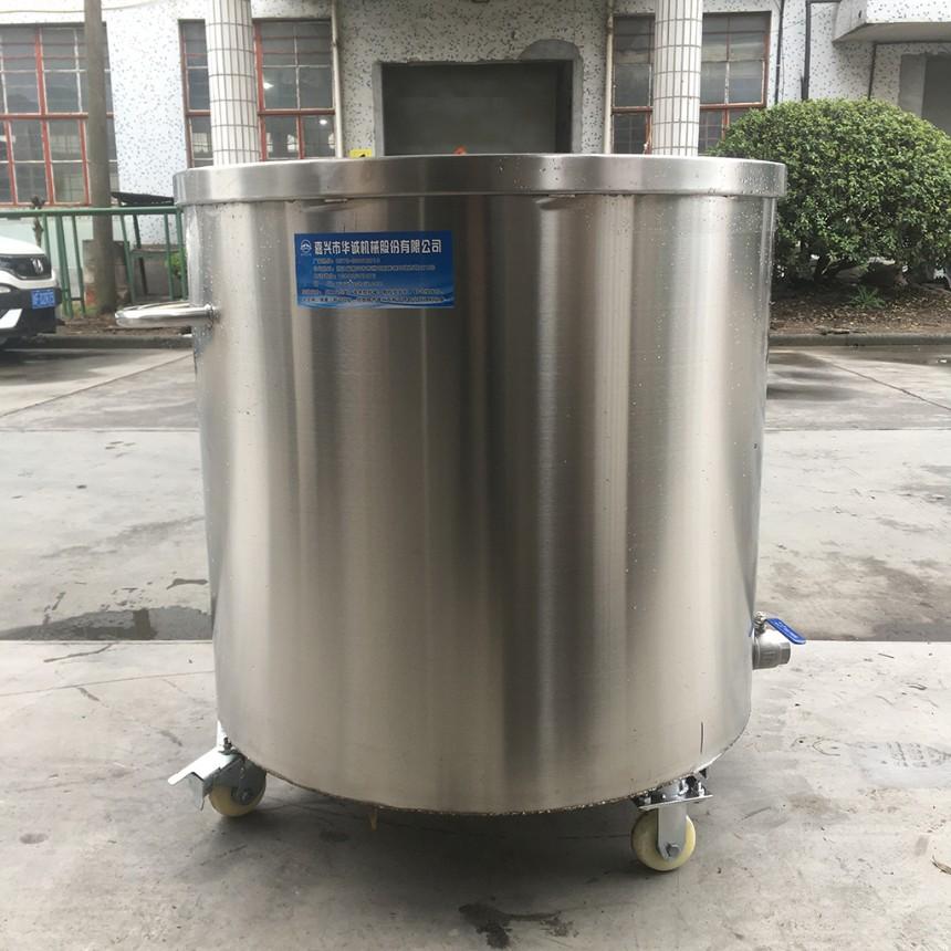 华诚304不锈钢移动式拉缸涂料油漆乳液搅拌桶