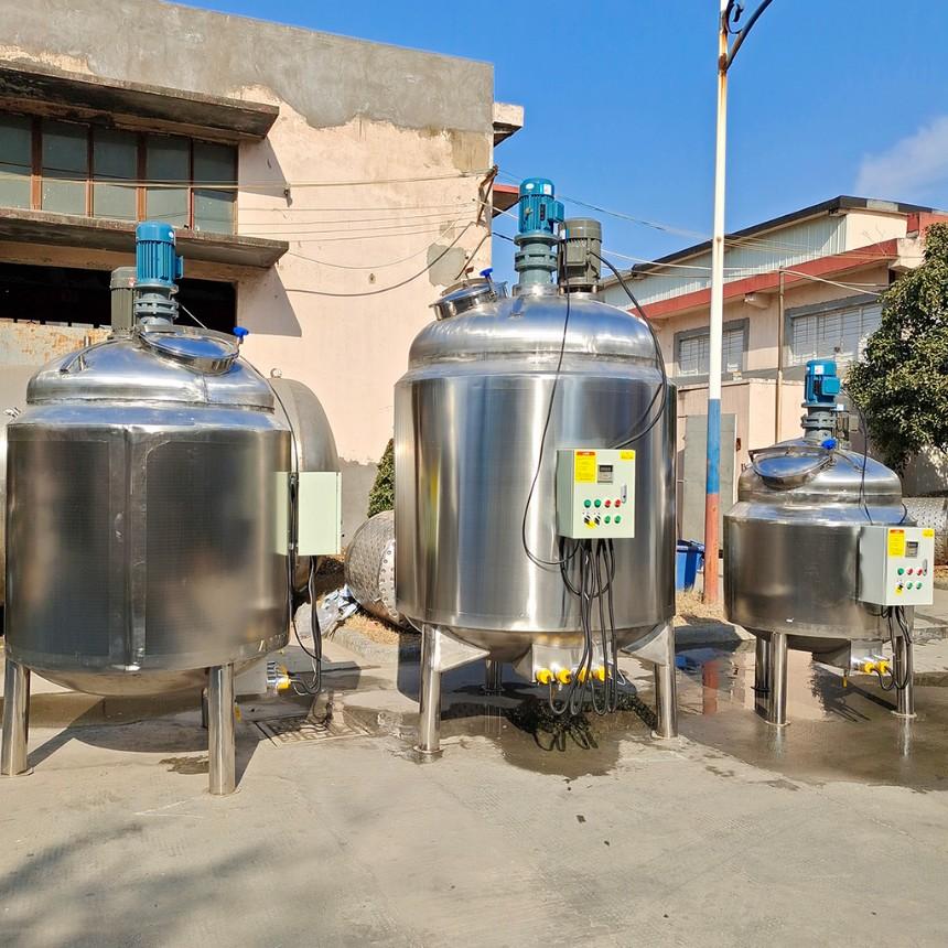 华诚304不锈钢乳化罐电加热搅拌罐食品液体均质乳化机
