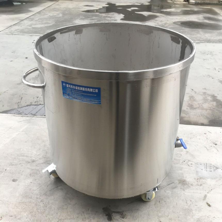 嘉兴华诚304不锈钢涂料拉缸移动式乳胶油漆搅拌桶