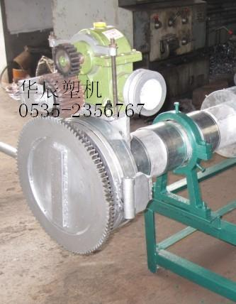 塑料机械华辰塑机娃哈哈瓶专用造粒机塑料造粒机