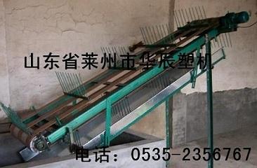 华辰塑机捞料机水料造粒机专用塑料机械